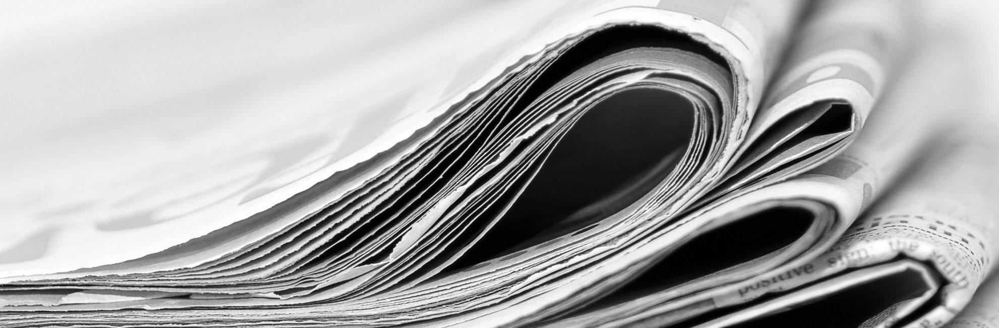 Газетная бумага