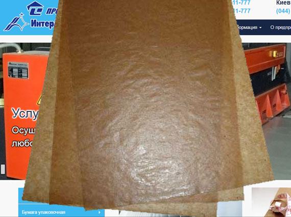Бумага противокоррозионная ингибиторная