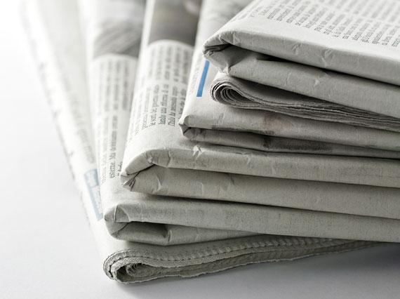 Папір газетний