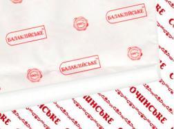 Бумага упаковочная с логотипом - вариант 1