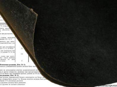 Бумага битумированная БУ-Б - ГОСТ 515-77