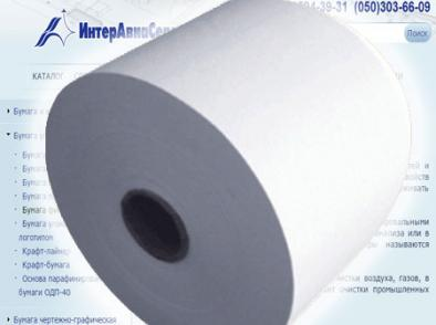 Фильтровальная бумага лабораторная