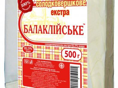 Масло в пергаменте