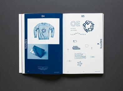 Бумага журнально-книжная Holmen 7