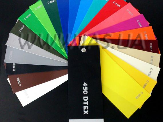 Новая ПВХ ткань производство Турция