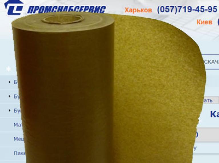 Бумага парафинированная БП-35-2